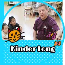 Kinder Long